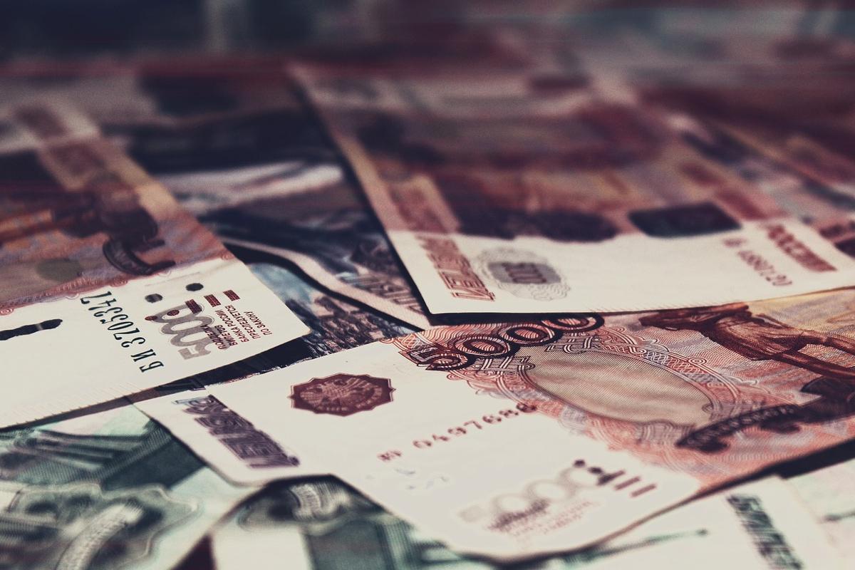 Купюры в 5000 рублей