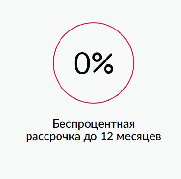 Изображение - Отзывы о кредитной карте банка русский стандарт rassrochka_po_kreditnoi_karte_platinum