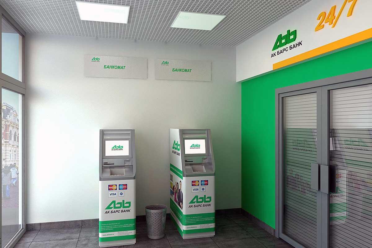 банкоматы