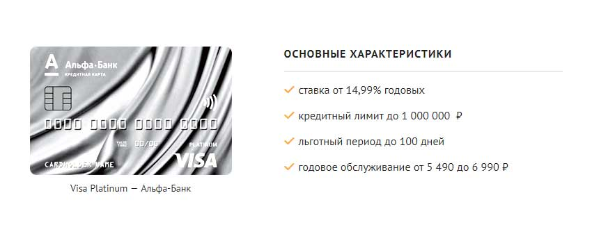 """Кредитная карта """"100 дней"""""""