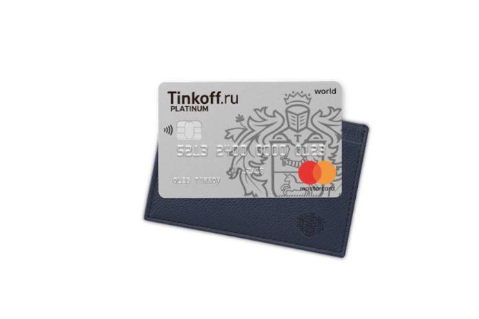 Сотрудники банка Тинькофф - мошенники