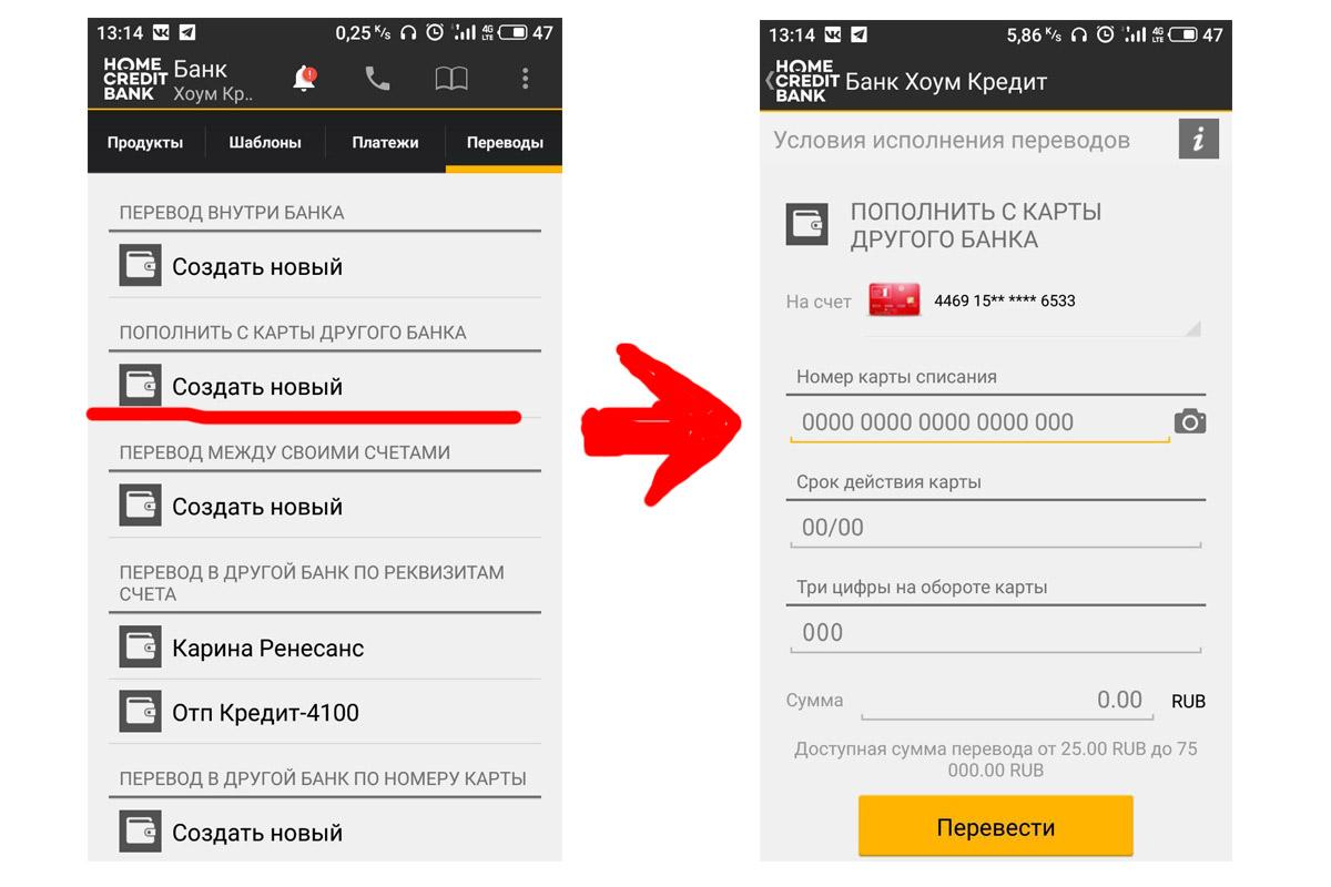 карта хоум кредит 100 дней без процентов отзывыкредит в беларусбанке на авто