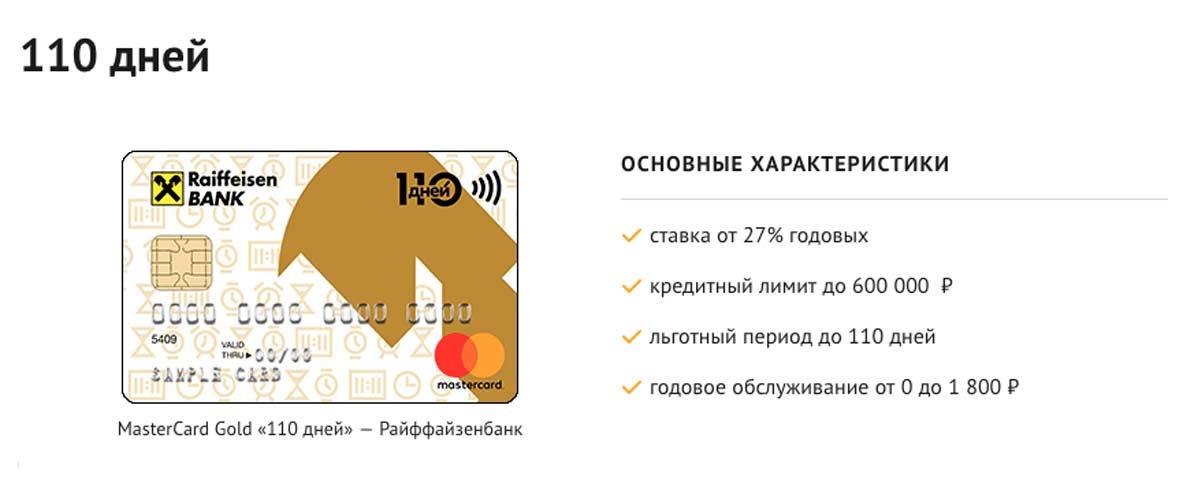 московский кредитный банк продажа валюты