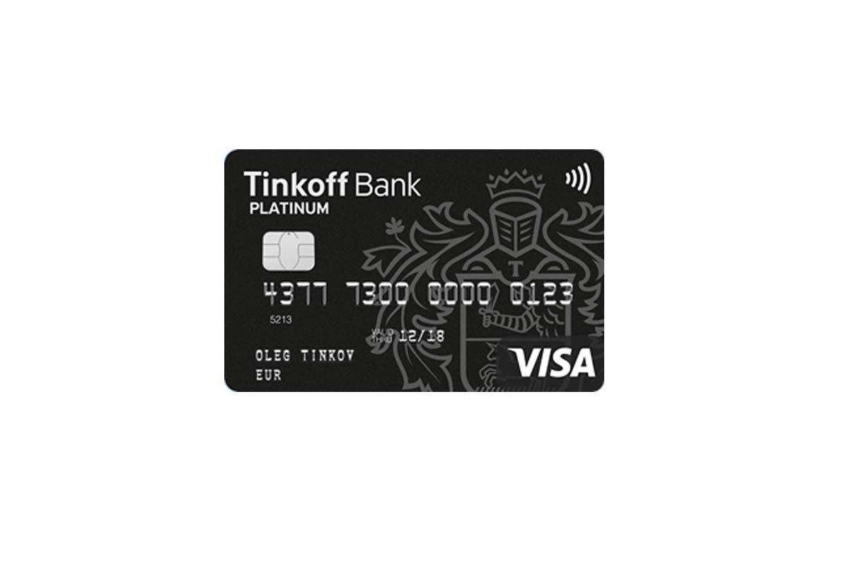Дебетовая карта Тинькофф Black Premium
