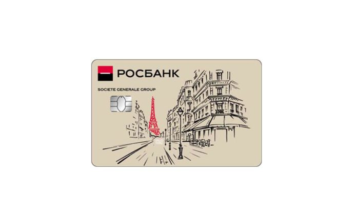"""Кредитная карта """"Наличная"""""""