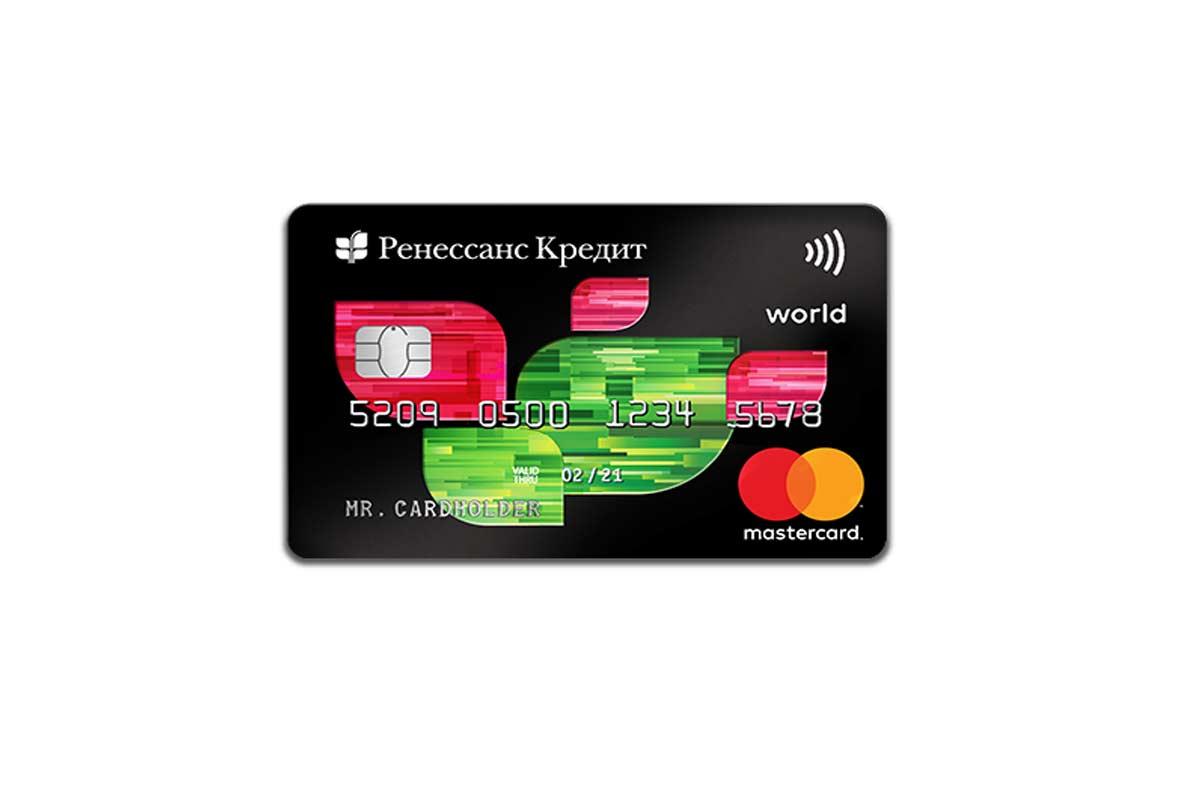 заказать кредитную карту банка ренессанс