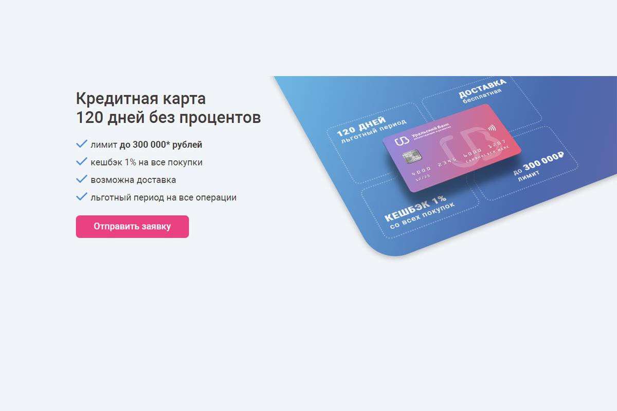 можно ли получить кредитную карту без официального трудоустройства