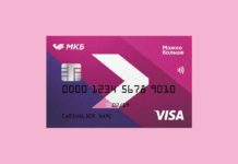 Кредитная карта МКБ