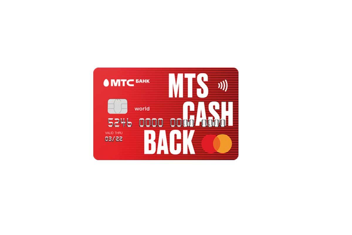 микрозайм с плохой кредитной историей rsb24 ru