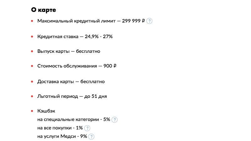 Лучшие кредиты в банках москвы на сегодня