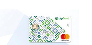 Кредитная карта ОТП Добро 120 дней