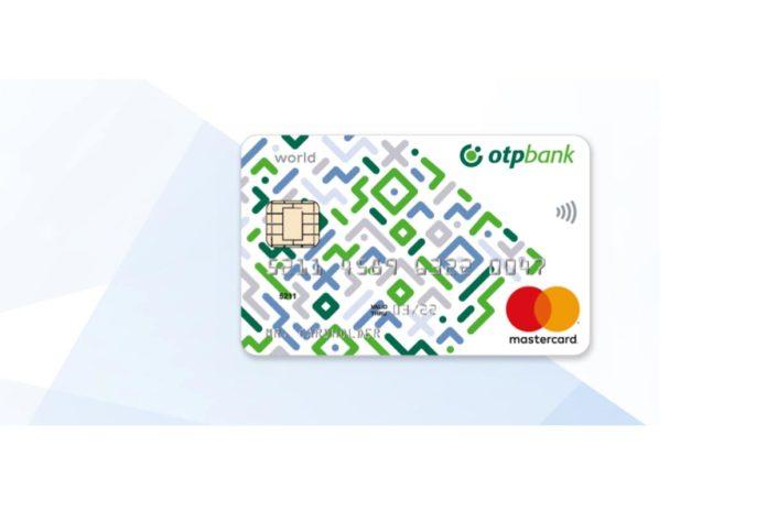Кредитная карта от ОТП банка на 120 дней