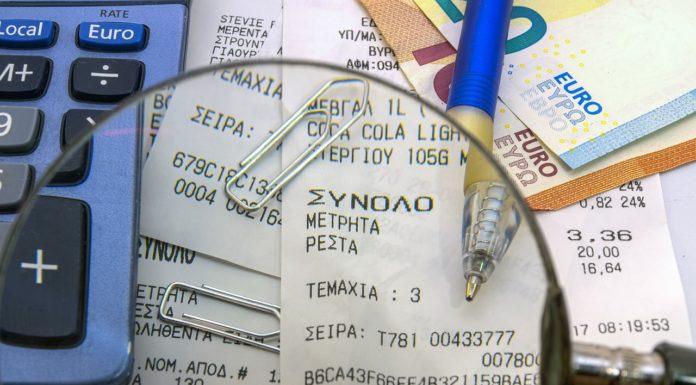 Налог на вклад для физ.лиц