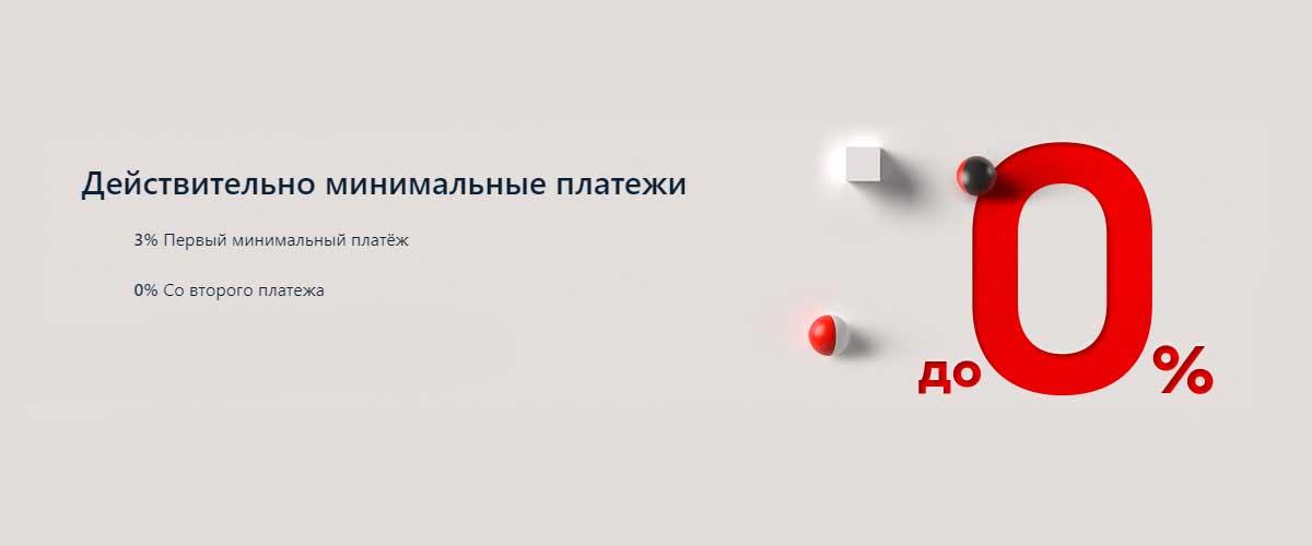 Кредитная карта 100 дней от Альфа-банка